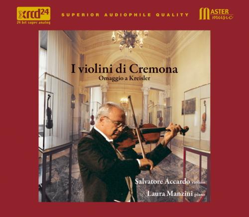 クライスラー讃 クレモナのヴァイオリン / サルヴァトーレ・アッカルド