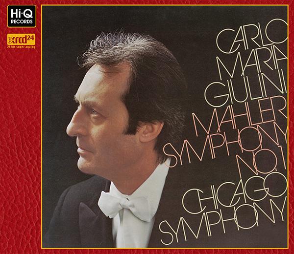 マーラー「交響曲第1番」/ ジュリーニ指揮シカゴ交響楽団