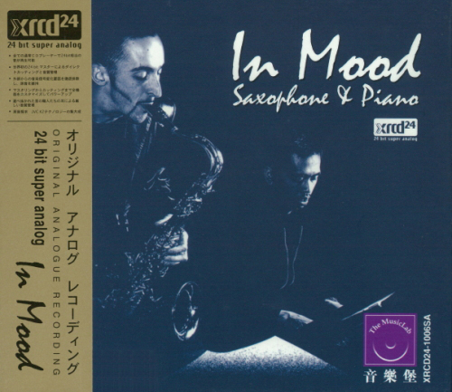 In Mood – Saxophone & Piano / Oliver Smith & Roel A Garcia