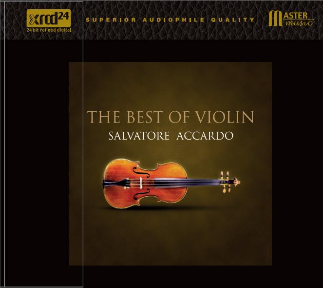 ザ・ベスト・オブ・ヴァイオリン