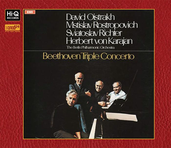 ベートーヴェン「三重協奏曲」 / オイストラフ、ロストロボーヴィッチ、リヒテル、カラヤン指揮ベルリン・フィルハーモニー管弦楽団