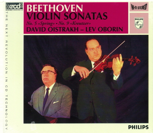 Beethoven Violin Sonatas?/ David Oistrakh, Lev Oborin