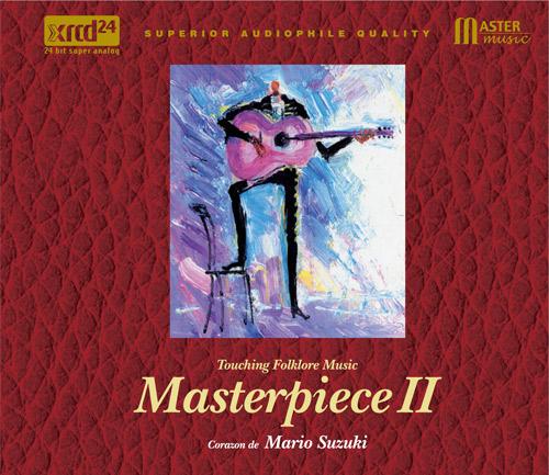 corazon de Mario Suzuki / Masterpiece II ~ Touching Folklore Music